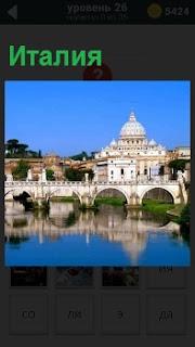 Архитектура с мостом и водоемом, которая характерна только для Италии с отражением в воде