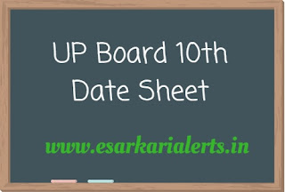 UP Board 10th Date Sheet 2018
