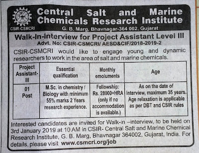 CSIR RECRUITMENT 2019
