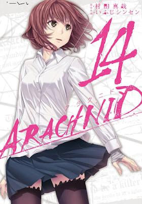 アラクニド 第01-14巻 [Arachnid vol 01-14] rar free download updated daily
