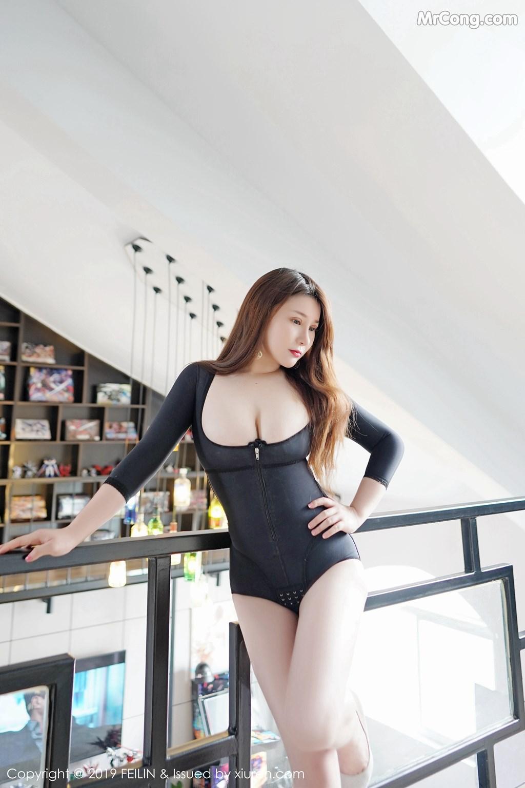 FEILIN Vol.208: 李清婳 (42P)