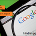 Website/blog ko Google search Engine me kaise Add kare - In Hindi