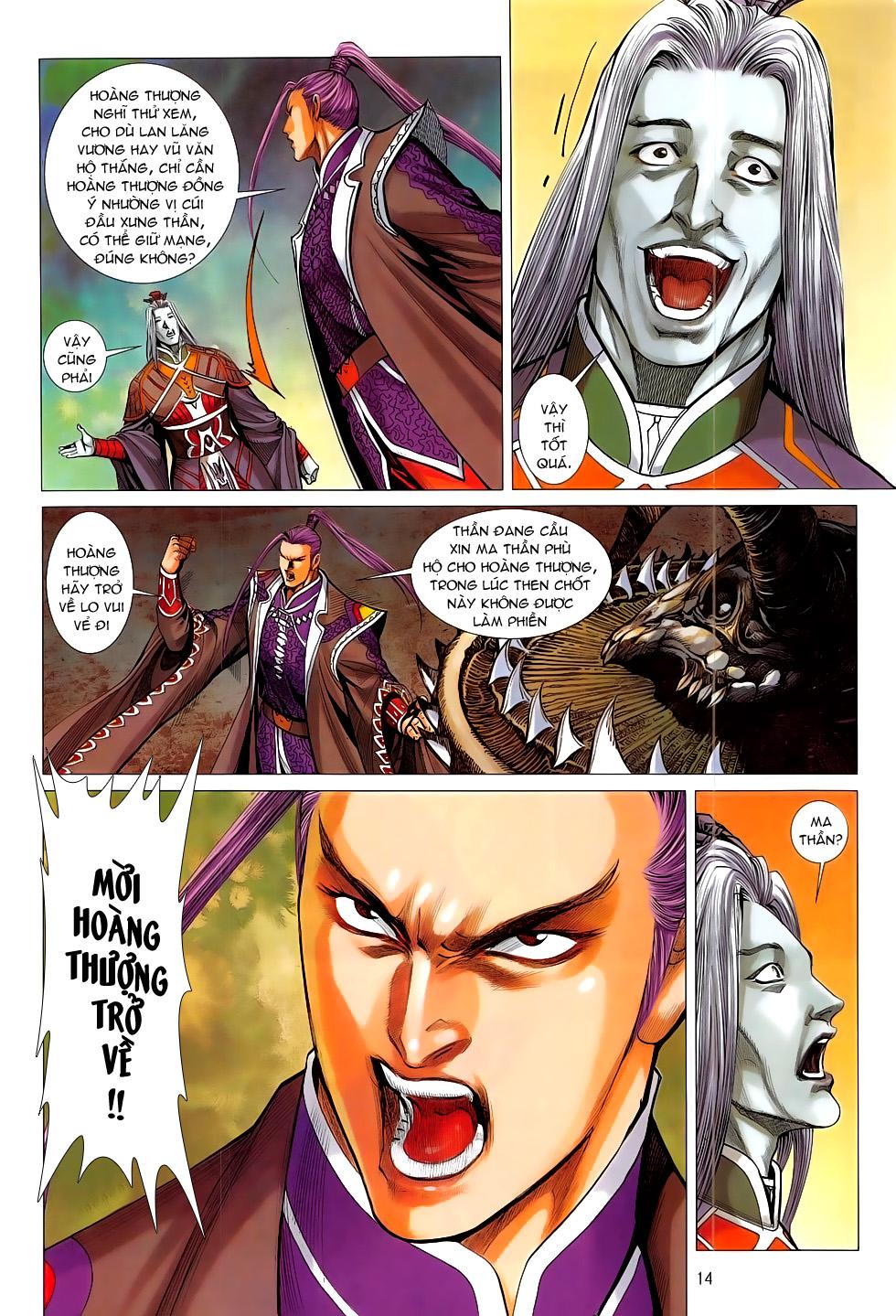 Chiến Phổ chapter 17: chiến thần phẫn nộ trang 14