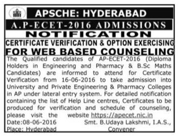 AP ECET 2017 Allotment Order - APECET College wise Seat allotment released at apecet.nic.in