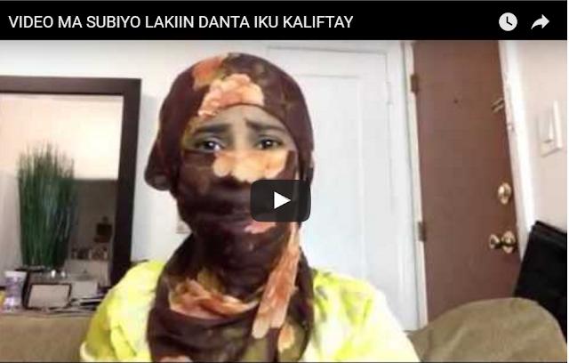 VIDEO MA SUBIYO LAKIIN DANTA IKU KALIFTAY DAAWO QOSOLKAAN