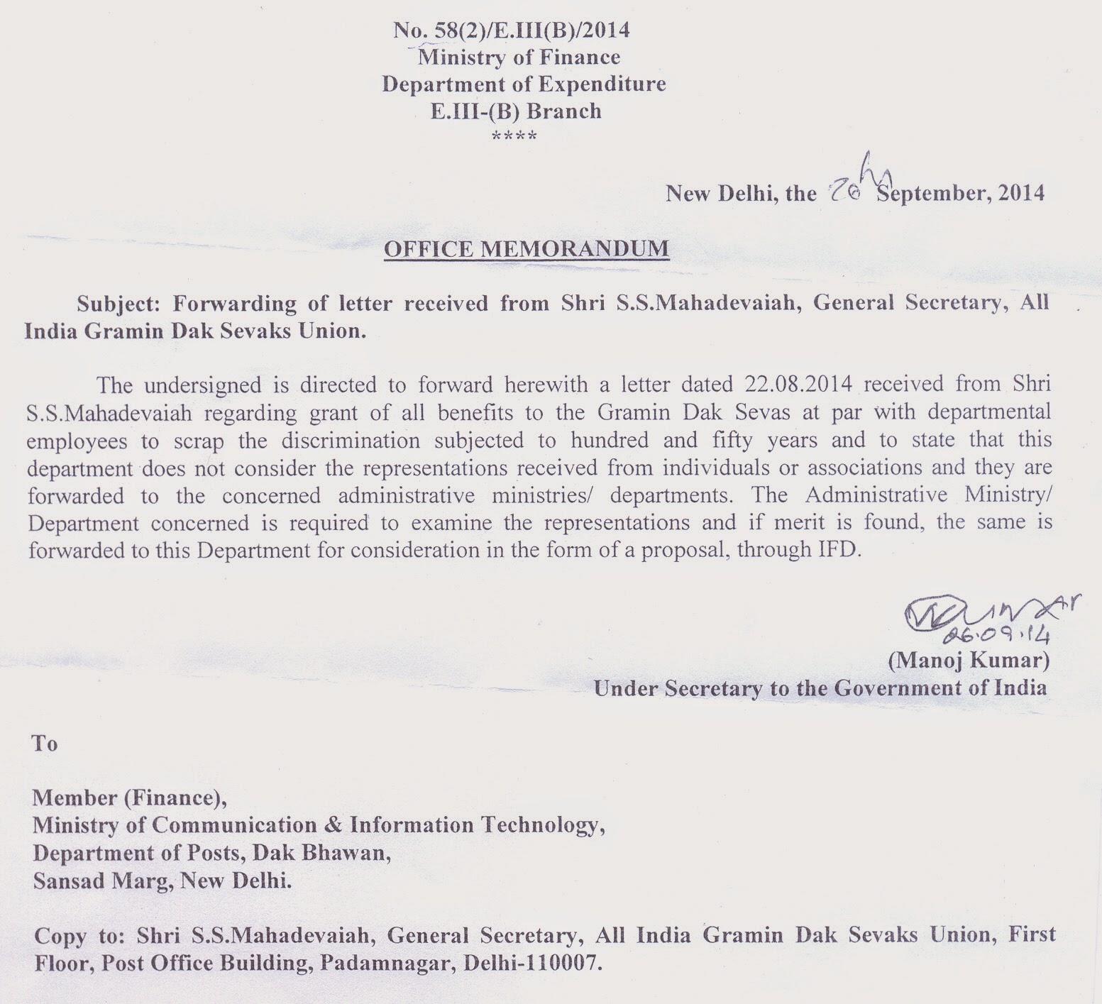 Recommendation Letter Sample For Regularization Of Employee Cv