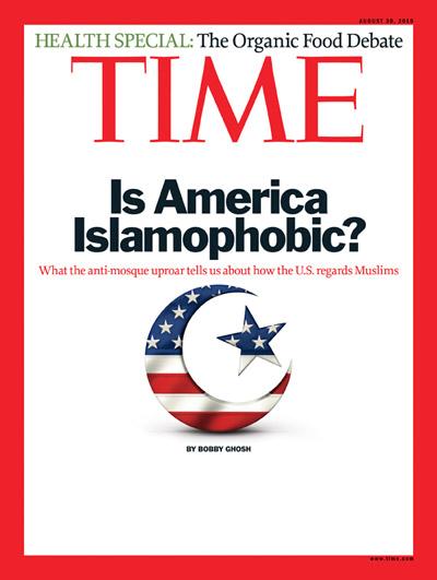 MENCARI ISLAM DI AMERIKA