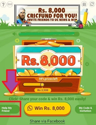 UC News App Earn Rs 8000 in your Bank account