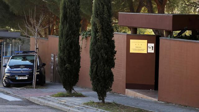 Detienen en EE.UU. a un exmarine por su participación en el asalto de la Embajada norcoreana en Madrid