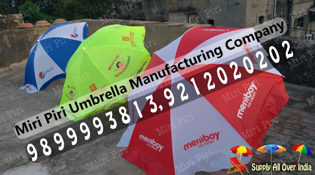 Corporate Umbrella  Manufacturers in India, Advertising Umbrellas, Extra Large Umbrellas, Folding Umbrellas, Garden Umbrella, Marketing Umbrellas, Outdoor Umbrellas, Promotional Umbrella, Promotional Umbrellas Manufacturers, Side Pole Garden Umbrellas, Square Umbrellas, Tensile Umbrella, Wooden Umbrellas.