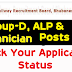 Railway Application status 2018 out for Group D, ALP, Technicians
