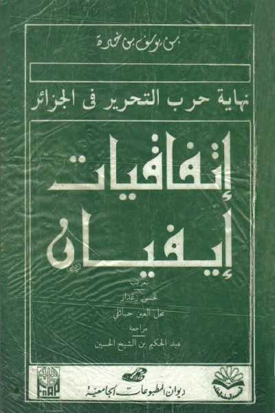 تحميل كتاب معنى المعنى pdf