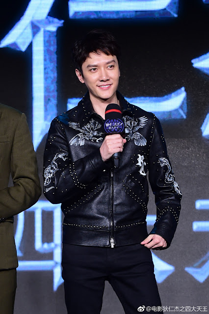Detective Dee 3 Movie Presscon Feng Shaofeng