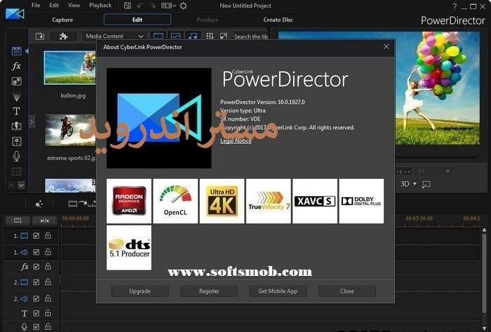 تحميل برنامج CyberLink PowerDirector 16 Ultimate  معرب لعمل مونتاج واخراج وتحرير الافلام  مع الكراك