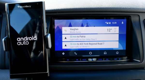 Android Auto V2.0 App