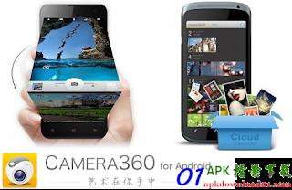 修圖軟體APP Camera360 APK Download,Camera360 APP 下載,好用的手機修圖軟體