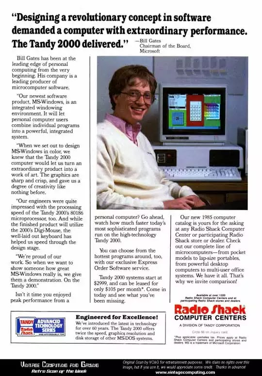 Old days' Computer Advertisements 45
