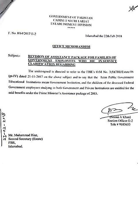 REVISION OF ASSISTANCE PACKAGE FOR FAMILIES OF GOVERNMENT EMPLOYEES