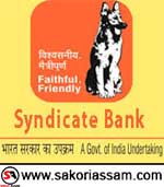 Syndicate Bank Recruitment 2019 | Senior Manage/ Manager Risk Management/ Manager Law/ Manager Is Audit/ Security Officers | Last Date- 18-04-219 | Sakori Assam