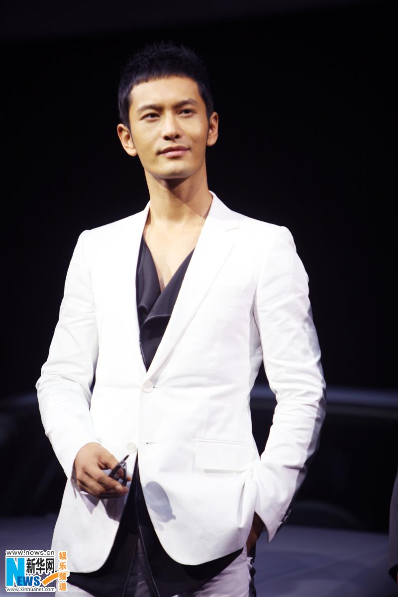 Huang Xiaoming and Li Bingbing | China Entertainment News