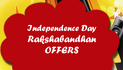 BSNL Waives One Month Rent Rakshabandhan Offer