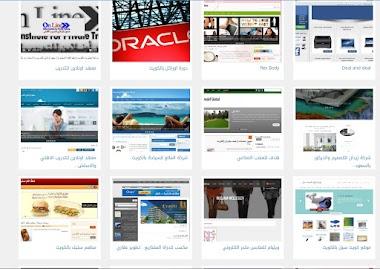 شركة تسويق الكتروني | تسويق الكتروني بالكويت | افضل شركةتسويق الكتروني