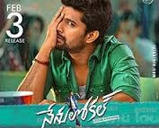 Nenu Local 2017 Telugu Movie Watch Online