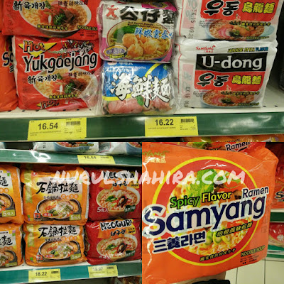 Samyang Spicy Ramen