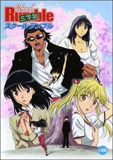 School Rumble San Gakki Todos os Episódios Online, School Rumble San Gakki Online, Assistir School Rumble San Gakki, School Rumble San Gakki Download, School Rumble San Gakki Anime Online, School Rumble San Gakki Anime, School Rumble San Gakki Online, Todos os Episódios de School Rumble San Gakki, School Rumble San Gakki Todos os Episódios Online, School Rumble San Gakki Primeira Temporada, Animes Onlines, Baixar, Download, Dublado, Grátis, Epi