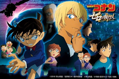 Detective Conan Movie 22: Zero The Enforcer BD Subtitle Indonesia