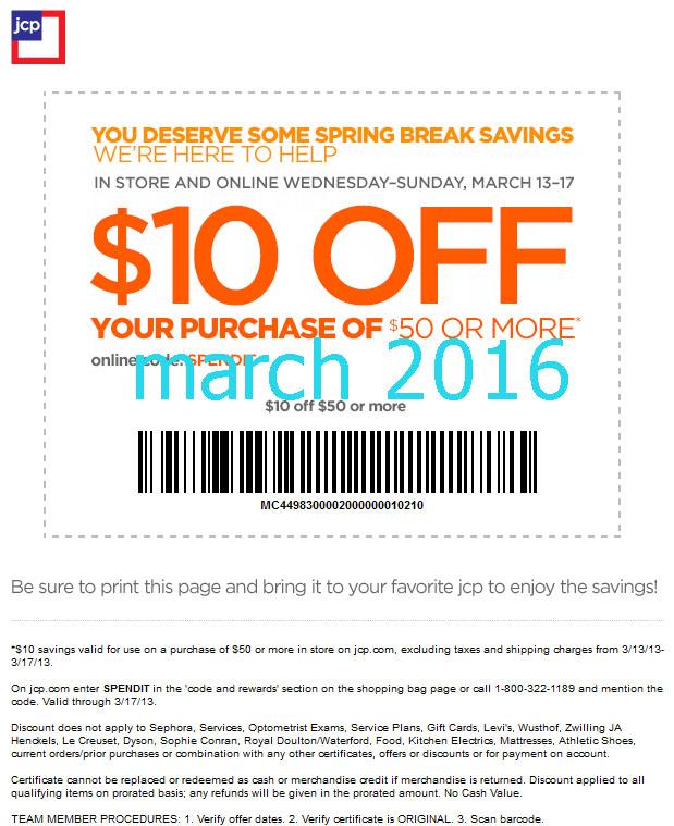 usmle rx coupon code december 2015