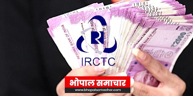 IRCTC का IPO: मोटा मुनाफा कमाने का मौका | INVESTMENT OPPORTUNITY
