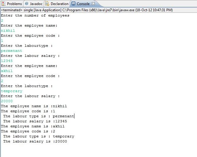 Java program to implement single inheritance ~ TechieTopics
