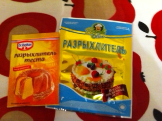Baking Powder from the Kazakh Supermarkets