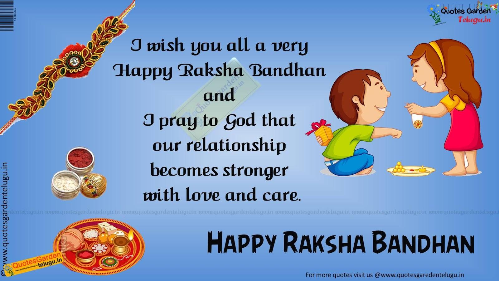 Raksha Bandhan Quotes Brother And Sister