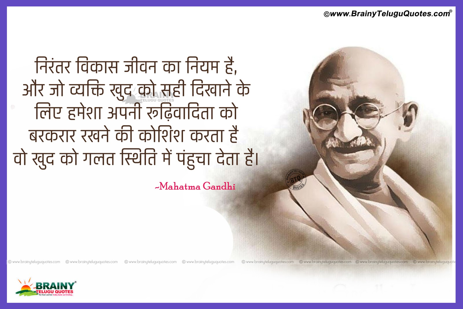 mahatma gandhi composition in hindi In this article we have provided you the gandhi jayanti essay in different languages including hindi, english, telugu, tamil, kannada for school and college students.