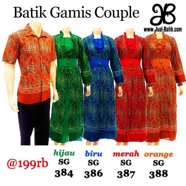 Gambar Model Batik Sarimbit Terbaru 2013: Gamis Batik Sarimbit, Model Baru, Agustus 2013
