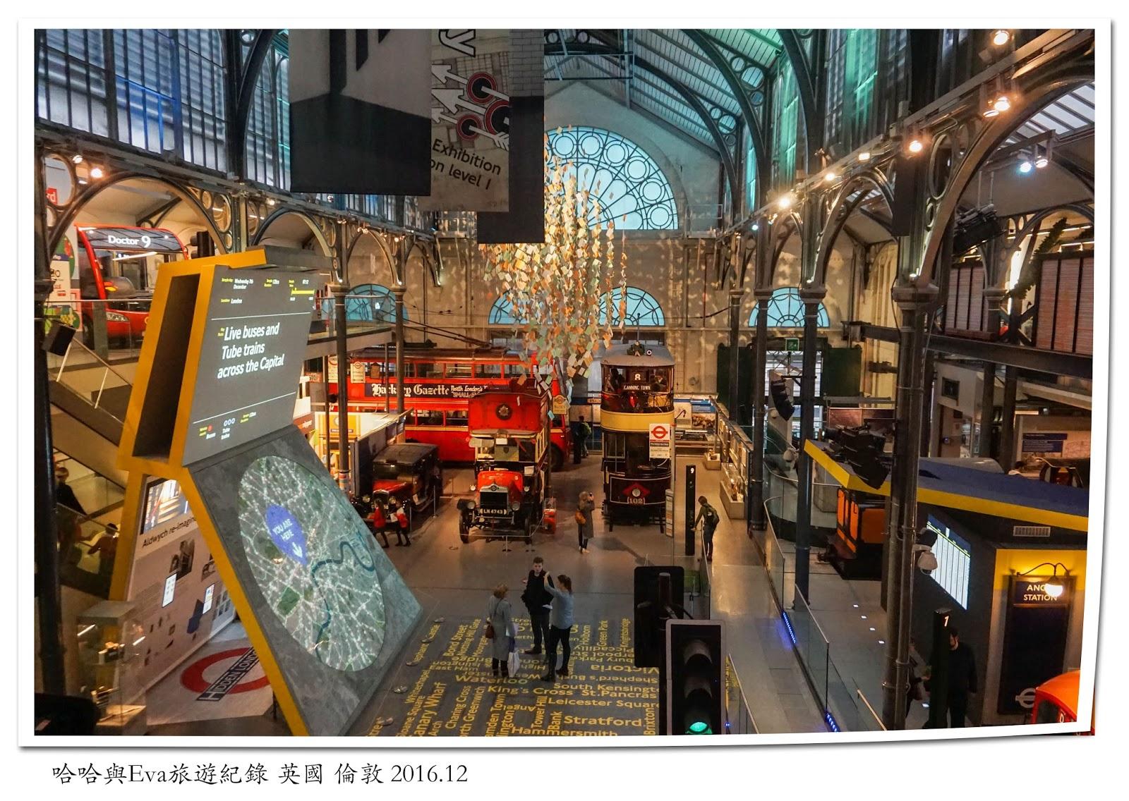 [英國 倫敦] 寓教於樂的倫敦交通博物館 London Transport Museum - 哈哈 與 EVA 旅遊紀錄