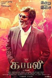 Kabali Tamil Movie Review