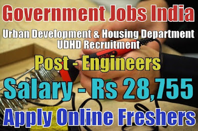 UDHD Recruitment 2018