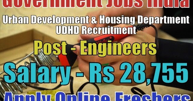 udhd-recruitment-2018-for-junior-engineers  Th P Govt Job Online Form In Jharkhand on