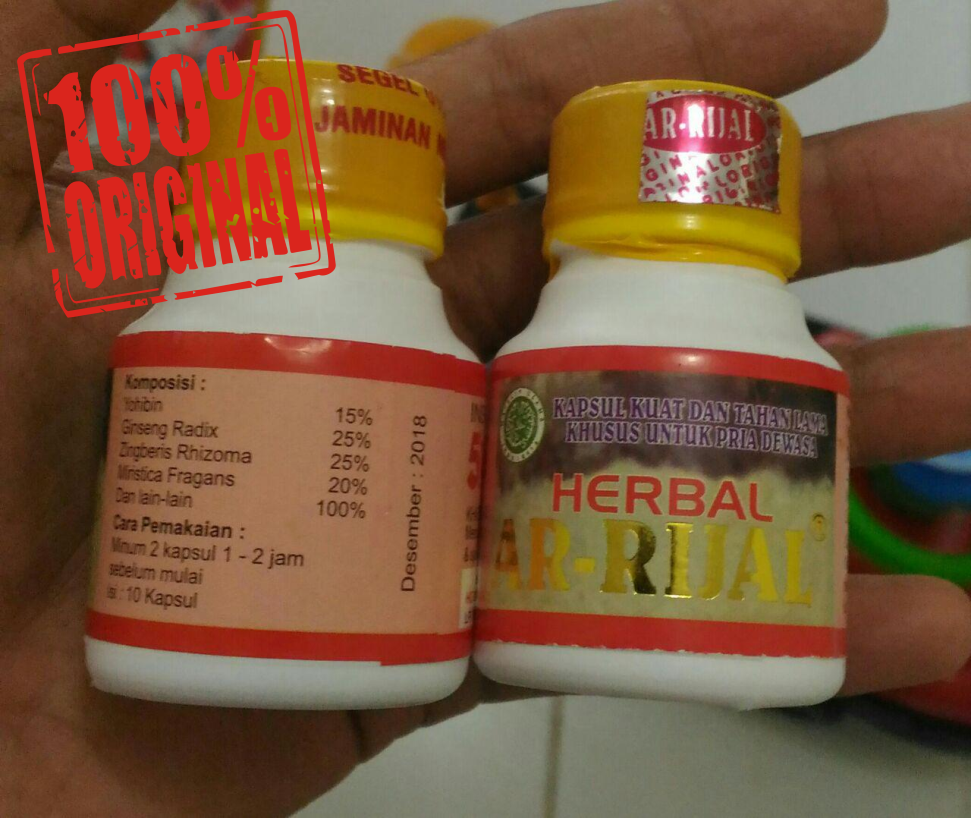 Hizballa Herbal Ar Rijal 5x 10 Kapsul4 Update Harga Terkini Dan Original 100 Real Lp Pom