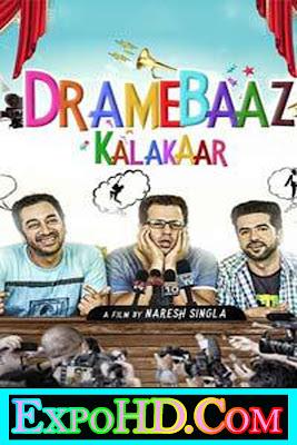Dramebaaz Kalakaar Lates _ Punjabi Movie || Dual Audio 720p _ 1080p || Watch Online & Download Free