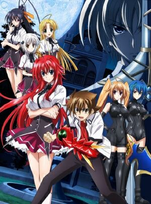 High School Dxd New - High School Dxd New (2013)