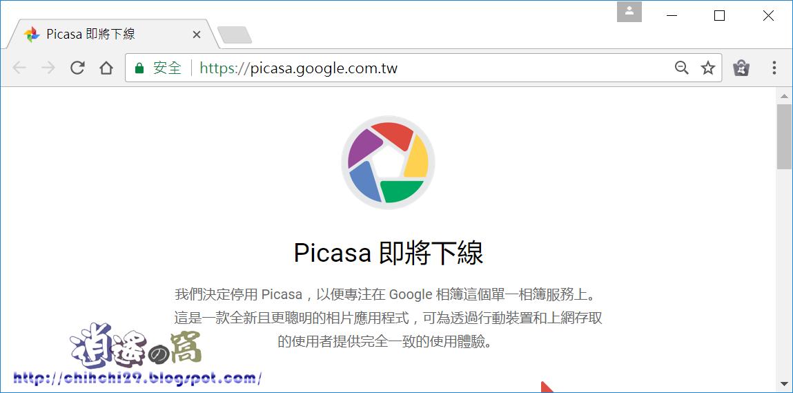 Blogger 圖片空間:Google 相簿封存檔案免費無限容量