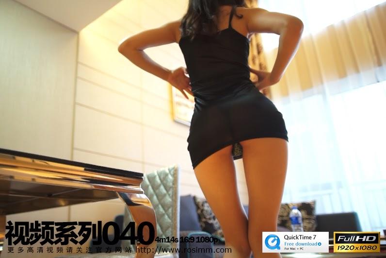rosi video no.040 ROSI_NO.040.cover