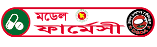 model pharmacy logo bd মডেল ফার্মেসী লোগো