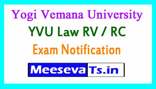 Yogi Vemana University  YVU Law RV / RC  Exam Notification 2017