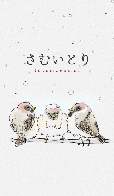 Japanese sparrows in winter