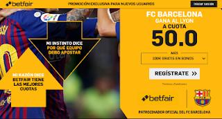 betfair supercuota champions Barcelona gana Lyon 19 febrero 2019